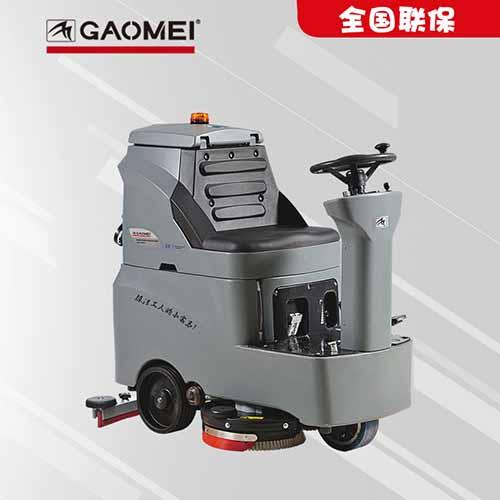 高美驾驶式洗地机GM110BT85【包头】